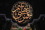 نوحه ای شمع حرمخانه قربانون اولوم عباس - حسینیه اعظم زنجان
