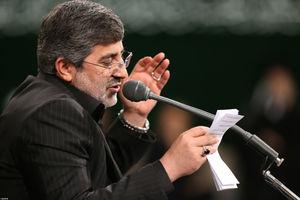 فیلم/ مداحی محمدرضا طاهری در محضر رهبر انقلاب