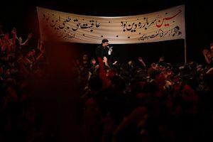حسین سرباز ره دین بود عاقبت حق طلبی این بود - محمود کریمی