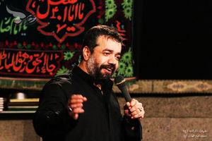 گلچین مداحی حاج محمود کریمی برای رحلت پیامبر اکرم