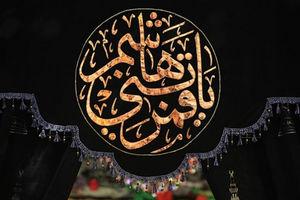 فیلم انیمیشن لحظه شهادت حضرت عباس(ع)