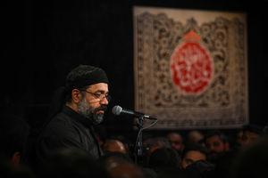 حاج محمود کریمی - شب چهارم محرم 96 - تو کیستی نائبه الحیدری