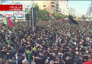 راهپیمایی عزاداران حسینی در «ضاحیه» بیروت