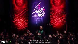 فیلم/ شور عاشورایی زیبای جوانان بحرینی به زبان فارسی
