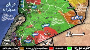 نقشه مرز سوریه و اردن.jpg
