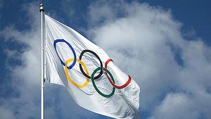 انتخابات کمیسیون ورزشکاران لغو شد