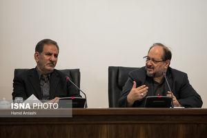 عکس/ جلسه شورای اقتصاد غیر نفتی