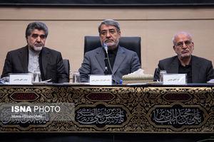 عکس/ تودیع و معارفه استاندار تهران
