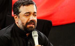 حاج محمود کریمی مداحی شب شهادت حضرت رقیه - بابا کجایی سراغی از من نمی گیری