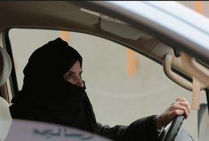 زن عربستانی