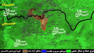 پاکسازی ۷ منطقه راهبردی در مرکز سوریه/ حلقه محاصره داعش در شرق حماه تنگتر شد+ نقشه میدانی
