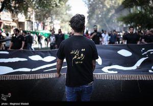 عکس/ دسته عزاداری شب سوم شهادت امام حسین (ع)