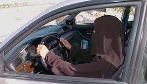 عکس/ واکنش القاعده به رانندگی زنان در عربستان