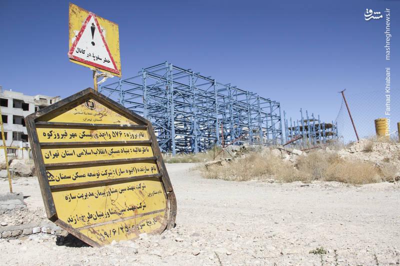 2070502 - «مسکن مهر»هایی که تکمیل نشده خراب میشوند