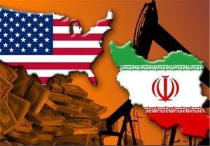 آیا تحریمهای آمریکا تاثیری بر صادرات نفت ایران دارد؟