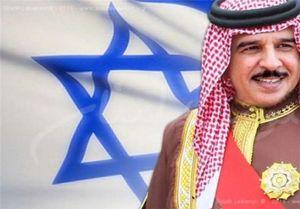 پادشاه بحرین: صلح با اسرائیل در راستای صلح در منطقه است