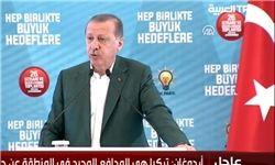 اردوغان:عملیات نظامی ترکیه در سوریه رو به پایان است