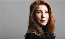 کشف سر بریده یک خبرنگار سوئدی