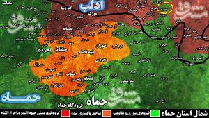 نقشه میدانی حماه و ادلب.jpg