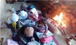 اینجا مدارس با هیزم گرم میشوند +عکس