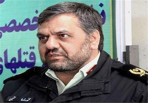 ناگفته های پرونده اسیدپاشی سریالی اصفهان پس از ۳ سال