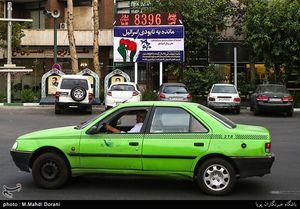 روزشمار نابودی اسرائیل