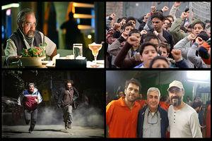 با حاضران و غایبان جشنواره فیلم فجر آشنا شوید+عکس