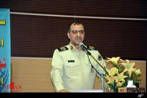 سردار جهانگیری