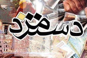 چگونگی افزایش حقوق کارکنان دولت در شورای عالی دستمزد