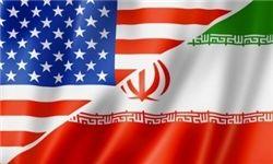 ایران/آمریکا