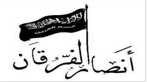پسرِ «بن لادن» گروه تروریستی تاسیس کرد
