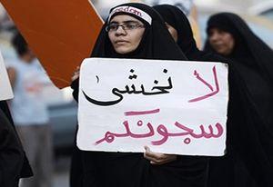 نگرانی جهانی برای یک زن بحرینی +عکس