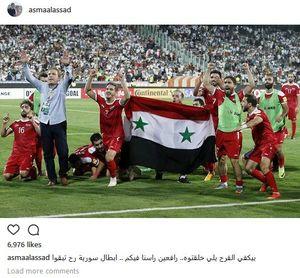 عکس/ پست همسر بشار اسد پس از حذف سوریه