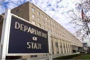 وزارت خارجه آمریکا نمایه