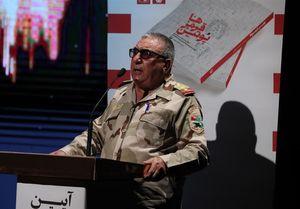 سرهنگ عراقی - محمد عزیز پرویز