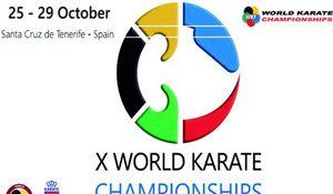 مسابقات جهانی کاراته