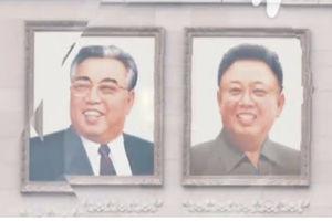 فیلم/ مستند کره شمالی بدون رتوش