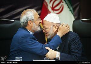 عکس/ اجلاس بین المللی تقریب مذاهب