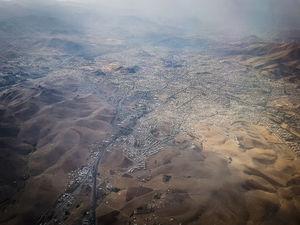 تصویر هوایی زیبا از سنندج