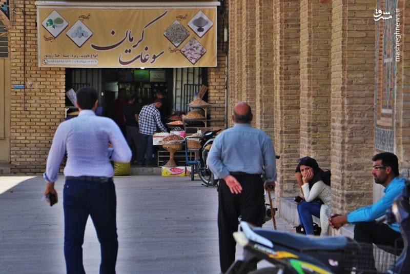 طولانیترین بازار ایران