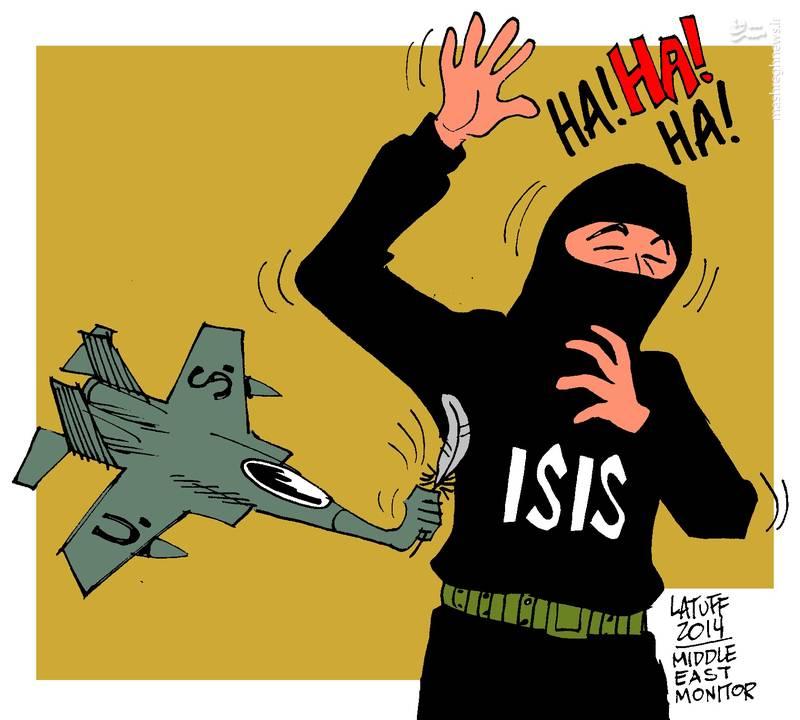 2077084 - ازدسترفتن نفوذدر خاورمیانه نتیجه سیاستهای واشنگتن