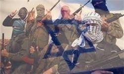 اردوگاه آموزشی داعش