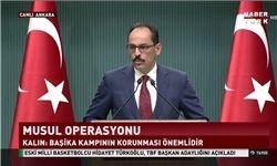 آنکارا: با همکاری تهران و بغداد مرزها با کردستان عراق را میبندیم