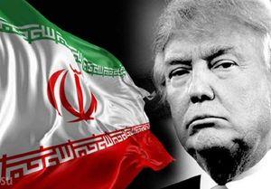 ترامپ و ایران