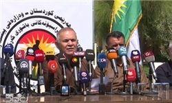 وزارت پیشمرگه عراق