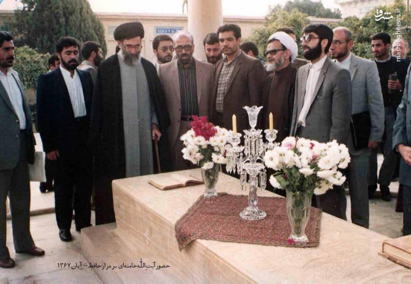 حضور رهبر معظم انقلاب بر مزار حافظ در آبان ۶۷