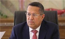 نخست وزیر دولت مستعفی یمن