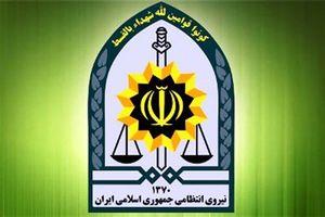 انهدام باند آموزش مختلط آرایشگری زنان در تهران