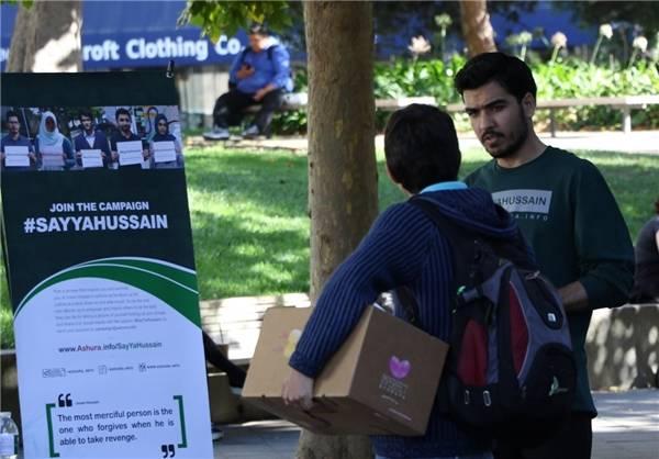 شناساندن امام حسین(ع) به دانشجویان آمریکایی+عکس