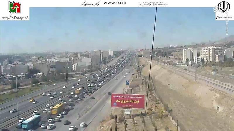 آزادراه تهران-کرج 21مهر ساعت:13:00